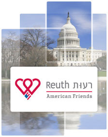 American Friends of Reuth