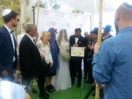 News From Israel - Rooftop Chuppah